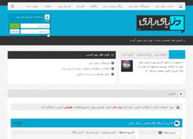 forum.dbazi.com