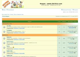 forum.dechica.com