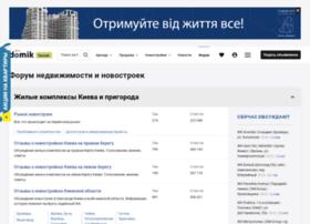 forum.domik.ua