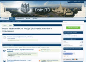 forum.domltd.ru