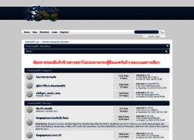 forum.downloadfc.com
