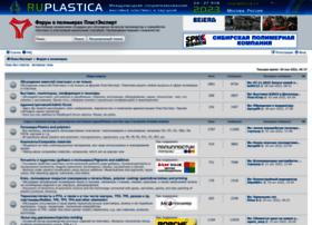 forum.e-plastic.ru