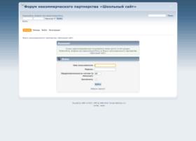 forum.edusite.ru