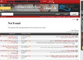 forum.egypt.com