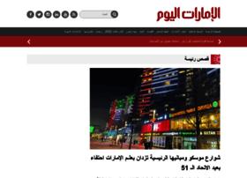 forum.emaratalyoum.com