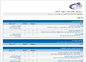 forum.emirateacademy.com