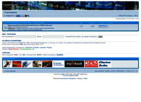 forum.enerbefx.com