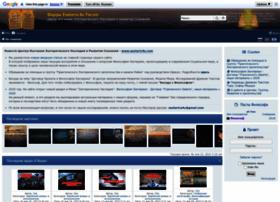 forum.esoteric4u.com