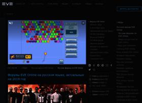 forum.eve-ua.com