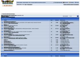 forum.exler.ru