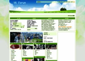 forum.eyankit.com