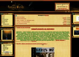 forum.fantasy-worlds.org