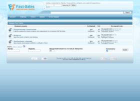 forum.fast-sales.ru