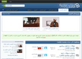 forum.feghahat.com