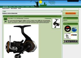 forum.fishing.kz