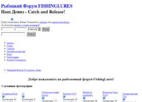 forum.fishinglures.com.ua
