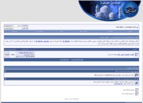 forum.fnoor.com