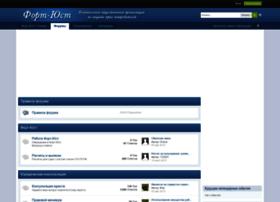forum.fort-ust.ru