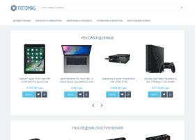 forum.fotomag.com.ua