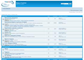 forum.freedomvrn.ru
