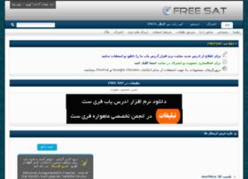 forum.freesat.asia