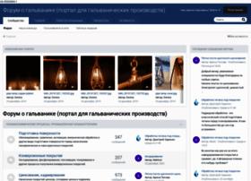 forum.galvanik.ru