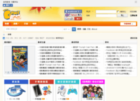forum.gameapps.hk