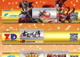 forum.gameflier.com.my