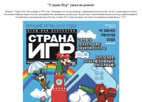 forum.gameland.ru
