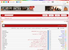 forum.gamescafe.ir