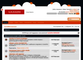 forum.gavick.su