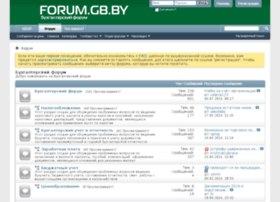 forum.gb.by