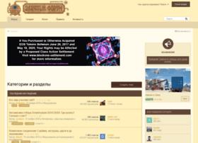 forum.grainwine.info