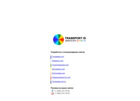 forum.gruzoviki.com