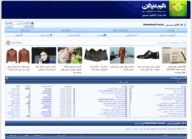 forum.hammihan.com