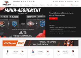 forum.hawk.ru