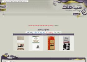 forum.hebat-malek.com