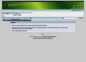 forum.hellroom.ru