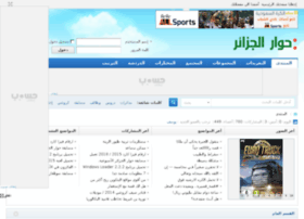 forum.hiwardz.net