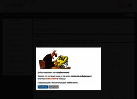 forum.homedistiller.ru