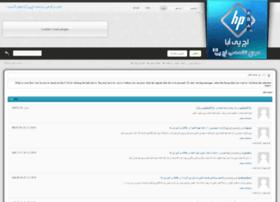 forum.hpaba.com
