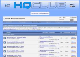 forum.hqclub.net