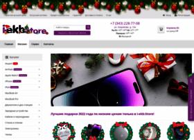 forum.i-ekb.ru