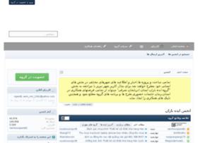 forum.ideabaran.ir