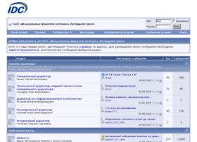 forum.idknet.com