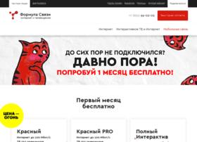 forum.iformula.ru