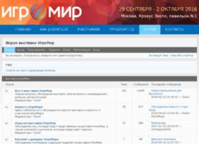 forum.igromir-expo.ru