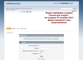 forum.infocentr.ru