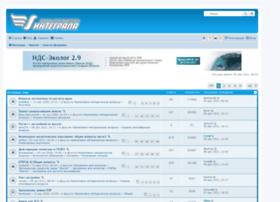 forum.integral.ru