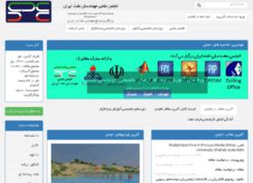 forum.iran-spe.com